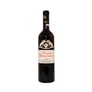 PAPAIOANNOU ESTATE RED 750ml 2016