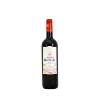 PAPAIOANNOU ESTATE AGIORGITIOKO RED 2019