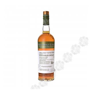 BUNNAHABHAIN 10 Year Old 2001 SHERRY - OLD MALT CASK